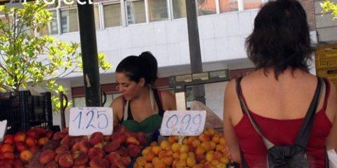Fruteria Plaza España Pucelaproject