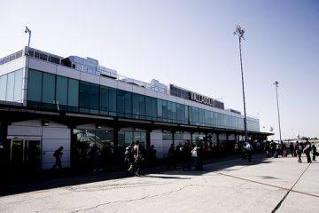 aeropuerto de valladolid pucelaproject tremendoviaje