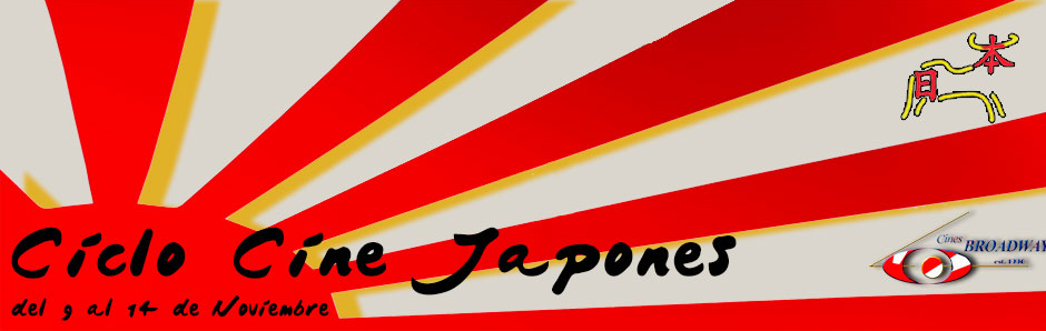 Ciclo Cine Japones Broadway